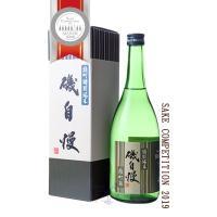 磯自慢 特別純米 雄町55% 720ml 箱付 日本酒 磯自慢酒造 静岡県