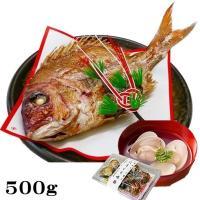 お食い初め 鯛 ハマグリ セット 500g 送料無料 祝鯛 敷き紙 鯛飾り 祝い箸 焼き鯛 料理 はまぐり 天然 真鯛