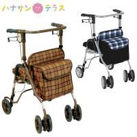 歩行車 歩行器 折りたたみ 軽量 シンフォニーSP 島製作所 高齢者用 介護 リハビリ