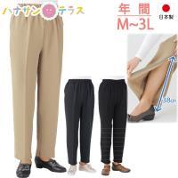 裾ファスナーパンツ 日本製 高齢者 ズボン M.L.LL.3L ウエストゴム 膝だし簡単 病院診察 レディース 婦人 北海道・沖縄・離島は送料無料対象外