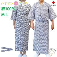 介護 ねまき 日本製 一重ガーゼ 寝巻き 綿100% 柄おまかせ M.L 高齢者 男性 女性 紳士用 婦人用 北海道・沖縄・離島は送料無料対象外