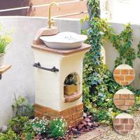 立ったまま洗い物ができる、コンパクトなスタンドウォッシュ。 洋風のお庭にぴったりな、レンガ調のおしゃ...