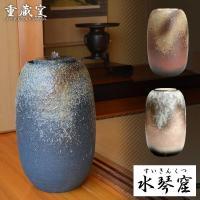 信楽焼の伝統工芸士によって一つ一つ手作りされた、陶製の水琴窟(すいきんくつ)。瓶の内側で水音が反響し...