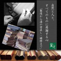 送料無料 本象牙箸 夫婦セット 桐箱入り (二膳)|hashikyu|04