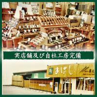 送料無料 本象牙箸 夫婦セット 桐箱入り (二膳)|hashikyu|05