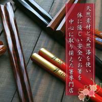 送料無料 本象牙箸 夫婦セット 桐箱入り (二膳)|hashikyu|06