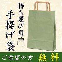 送料無料 本象牙箸 夫婦セット 桐箱入り (二膳)|hashikyu|07