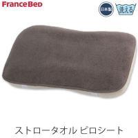 洗いざらしのタオルの上でおやすみください。 ■繊維の長い新疆綿を使用しています。 ■パイルの1本1本...