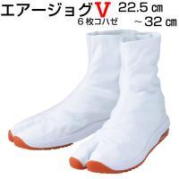 白/6枚コハゼ  ◆エアークッション…靴底に空気が入った高いクッション性が最大のポイントの地下足袋で...