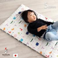 お昼寝マット 洗える ごろ寝マット 日本製  お昼寝用の洗える敷きマットです。 お洗濯可なのでいつも...