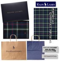 ラルフローレン (RALPH LAUREN)  ハーフコットンブランケット