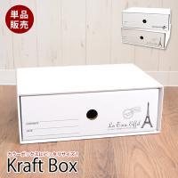 カラーボックスにピッタリサイズのクラフトボックス! 小物の整理に!! カラーBOXを有効活用しちゃっ...