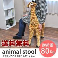 ◆ご注意下さい◆ 北海道・沖縄は別途送料1000円が必要です。 ご注文確定後当店で送料プラス1000...