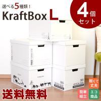 ◆ご注意下さい◆ 北海道・沖縄は別途送料1000円が必要です。  ご注文確定後当店で送料プラス500...