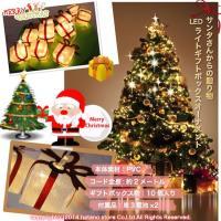 サンタさんからの贈り物をモチーフにした LEDライト付ギフトボックスクリスマスツリー飾りオーナメント...