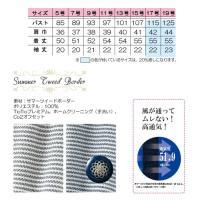 セロリーサマーツイードボーダーオーバーブラウス/5号〜19号/50340