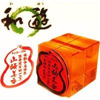 創業明治4年の京都の老舗の畑正では、ひとつひとつ丁寧に仕上げ、世界にひとつのオリジナルゴム印を畑正オ...