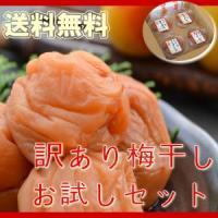 2014_food_free_shipping_0324食品ランキング1位獲得! 只今30%増量中!...