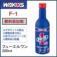 ■洗浄剤タイプ燃焼添加剤  添加量:燃料50Lに一本を使用。 ガソリン・ディーゼル兼用燃料添加剤。 ...
