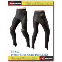 膝にCE規格のニーシンガードを装備したプロフェッショナルモデルも発売中。 ■ハードプロテクター ■C...