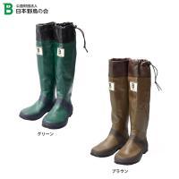 【日本野鳥の会】バードウォッチング長靴   巷で大人気の野鳥の会携帯レインブーツ! 夏フェス時期には...