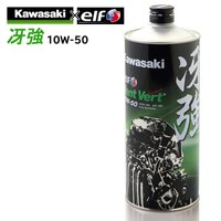 【カワサキ】【Kawasaki】Vent Vert(ヴァン・ヴェール) 10W-50 冴強新J0EL...