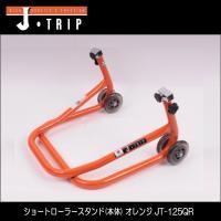 ■品番JT-125QR