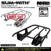 【NHRC】オリジナルリヤキャリア PCX125/150 ORIGINAL REAR CARRIER...