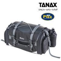 バイク小物 MOTO FIZZ ミドルフィールドシートバッグ バイク 用品 ツーリング TANAX(タナックス) MFK-233
