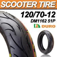 スクータータイヤ 120 70-12 DURO 安心の理由は純正部品採用実績とダンロップとの長期提携工場契約 DM1162 51P TL デューロ バイク
