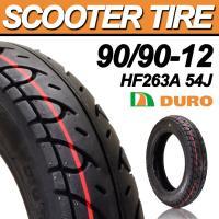スクータータイヤ 90/90-12 DURO  HF263A 54J TL デューロ