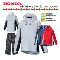 HONDA アーバンレインスーツ 0SYTH-X41  シンプルなデザインながらも各所に機能を盛り込...
