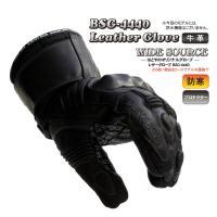 【WIDE SOURCE】レザーグローブ(防寒・プロテクター)BSG-4440   カラー:ブラック...