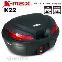 ベースプレート付属 カラー:無塗装ブラック BOX重量:約4,800g サイズ(外寸):約32cm(...