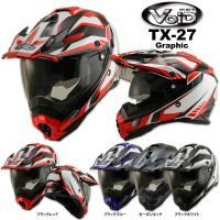 【VOID】【送料無料】オフロードヘルメット VOID(ボイド)TX-27-Gaphicグラフィック...