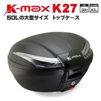 ベースプレート付属 カラー:無塗装ブラック BOX重量:約5,000g サイズ(外寸):約33cm(...