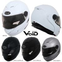 【VOID】システムヘルメット VOID(ボイド)T-797 インナーサンシェード搭載モデル   商...