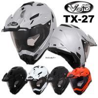 【VOID】【送料無料】オフロードヘルメット VOID(ボイド)TX-27 インナーサンシェード搭載...