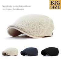 大きいサイズ ビッグサイズ XL ハンチング 帽子 メンズ ベーシック チェーンメッシュ 無地 秋冬 トレンド 人気