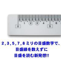 23&78定規