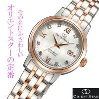 ポイント最大31倍 オリエントスター ロイヤルオリエント など メカニカル時計 特殊機構腕時計 で人...