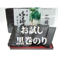 日本郵便のクリックポストにて発送いたします。代引き発送・日時指定はできませんので、ご了承ください。