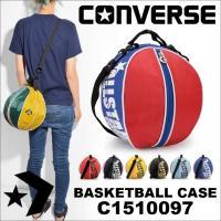 バスケットボールバッグ CONVERSE コンバース ボールケース ボールバッグ バスケ バッグ スポーツ c1510097 ボール袋