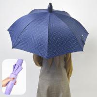 傘 60cm ジャンプ 雨傘 シンプル 長傘 カバー付き 周囲を濡らさない スライドキャップ キッズ かわいい 女の子 子供用 男の子 黒