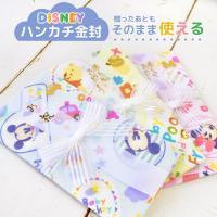 ご祝儀袋 ガーゼ ハンカチ 金封 Disney ディズニー 日本製 出産祝い 布製 綿 赤ちゃん カラフル ピンク イエロー ブルー パステル