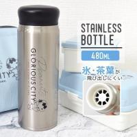 水筒 ステンレスボトル スヌーピー おしゃれ キャラクター 480ml 直飲み ボトル コンパクト 保温 保冷 GEL-COOLシリーズ キッズ
