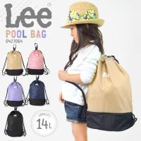 プールバッグ リュック 2層式 Lee リー スイミングバッグ 女の子 男の子 ナップサック 底ポケット 巾着 2ルーム キッズ ジュニア 水泳バッグ
