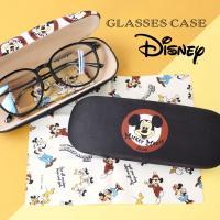 メガネケース キャラクター ミッキー Disney 眼鏡ケース かわいい めがねケース レディース レトロ Mickey 総柄 メガネクロス付き
