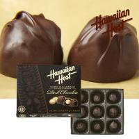 香り高いビターチョコレート9粒入り。芳醇でほろ苦いダークチョコレートで香ばしいローストマカデミアナッ...