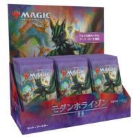 ウィザーズ・オブ・ザ・コースト MTG マジック:ザ・ギャザリング  モダンホライゾン2 セット・ブースター日本語版 BOX